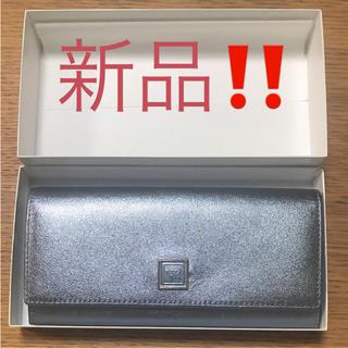 ニナリッチ(NINA RICCI)の【新品】NINA RICCI 長財布 シルバー  (中はワインレッド(財布)