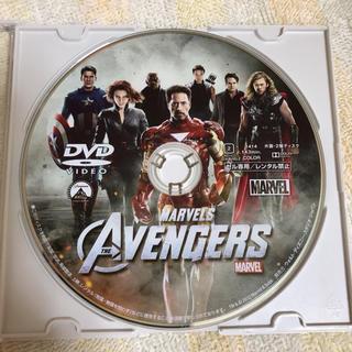 マーベル(MARVEL)のアベンジャーズ DVD(外国映画)