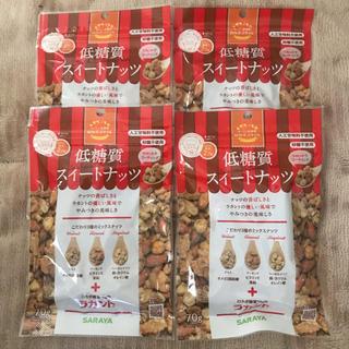 サラヤ(SARAYA)の【新品】ラカント スイートナッツ 4袋 低糖質(ダイエット食品)