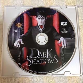 ダークシャドウ DVD(外国映画)