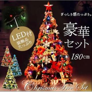 新品 LED豪華クリスマスツリー 2色 飾り付け 12月 ☆新品・送料無料☆(蛍光灯/電球)