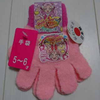 新品タグ付きHUGっと!プリキュア五本指手袋(手袋)