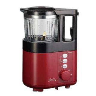コイズミ(KOIZUMI)のコイズミ スープメーカーレッドVitalie(ビタリエ) KSM-1000/R(調理機器)