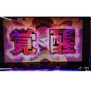 たくみんさん専用(Box/デッキ/パック)