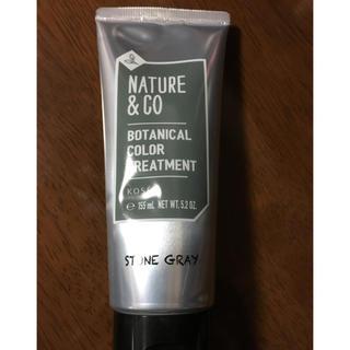 ネイチャーアンドコー(Nature&Co)のネイチャーアンドコー カラートリートメント 02 グレー(カラーリング剤)