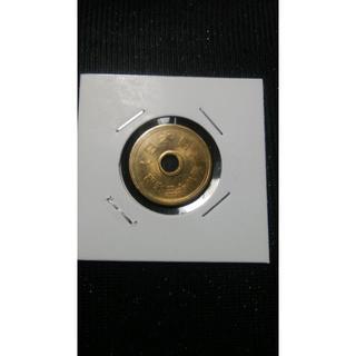 エラーコイン 穴ずれ 5円硬貨 昭和38年(貨幣)