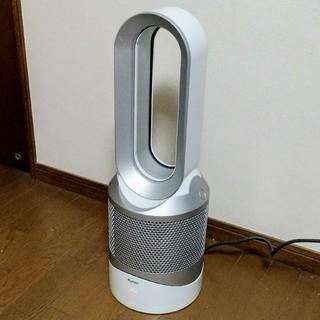 ダイソン(Dyson)のDyson HP01 Pure Hot&Cool 空気清浄機付き ファンヒーター(ファンヒーター)