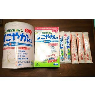 ユキジルシメグミルク(雪印メグミルク)のすこやかM1  大缶、スティック、おまけ(はいはい)(その他)