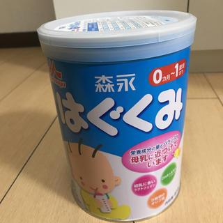 モリナガニュウギョウ(森永乳業)の粉ミルク、はぐくみ810g(その他)