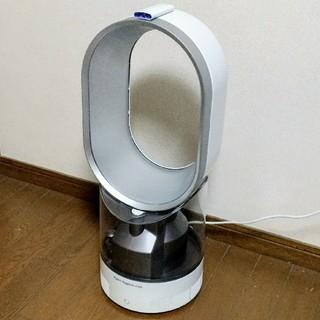 ダイソン(Dyson)のDyson Hygienic Mist (ホワイト/シルバー) AM10(加湿器/除湿機)