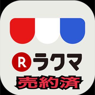 ジブリ(ジブリ)の予約売約済商品(カトラリー/箸)