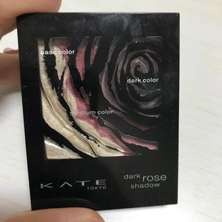 ケイト(KATE)のKATE♡アイシャドウ(アイシャドウ)