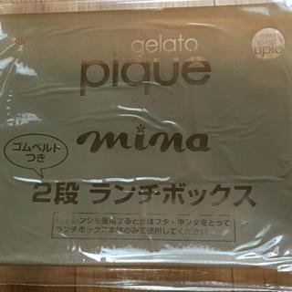 ジェラートピケ(gelato pique)のジェラートピケ☆2段ランチボックス(弁当用品)