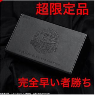 ユウギオウ(遊戯王)の☆遊戯王カードゲーム  デュエリストカードストレージボックスDX ブラックレザー(Box/デッキ/パック)