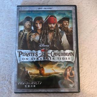 ディズニー(Disney)のパイレーツオブカリビアン4 命の泉 DVDのみ ケース付き(外国映画)