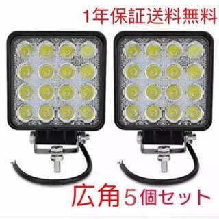 48w 16連 LED ワークライト 作業灯 5個セット、 送料無料  ¥9,7(蛍光灯/電球)
