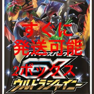 ポケモン(ポケモン)のポケモンカード サン&ムーン ハイクラスパック GX ウルトラシャイニー BOX(Box/デッキ/パック)