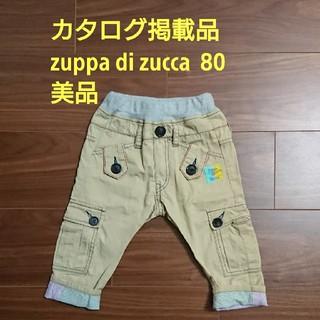 ズッパディズッカ(Zuppa di Zucca)のzuppa di zucca 80センチ  パンツ(パンツ)