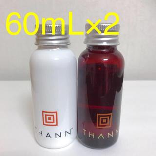 タン(THANN)のTHANN シャワージェル&ボディミルク AW 《アロマティックウッド》60mL(サンプル/トライアルキット)