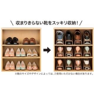ニトリ(ニトリ)の靴ホルダー 10セット!(玄関収納)