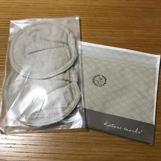 コトリワークス 天然防水シート オーガニック母乳パッド Wポケット式マルチポーチ(その他)