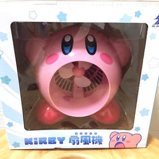 Kirby 扇風機 未開封
