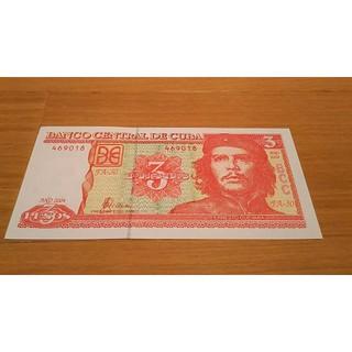 古札 古紙幣(貨幣)