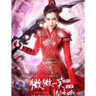 中国映画 微微一笑 DVD(外国映画)