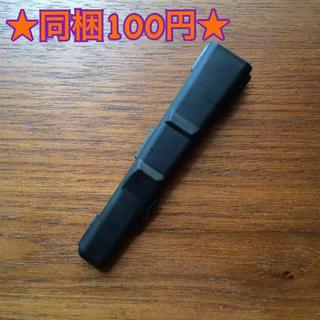 *箸キャップ(弁当用品)
