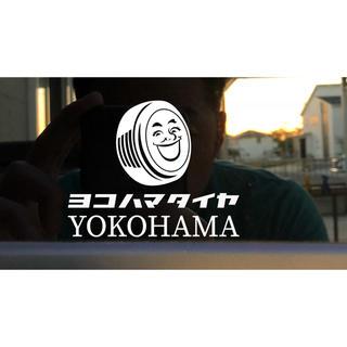 ヨコハマタイヤ ステッカー(車外アクセサリ)