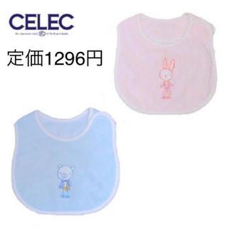 セレク(CELEC)の新品♡セレク アニマル刺繍スタイ ピンク(ベビースタイ/よだれかけ)