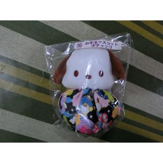 サンリオ - サンリオくじ お手玉マスコット ポチャッコ