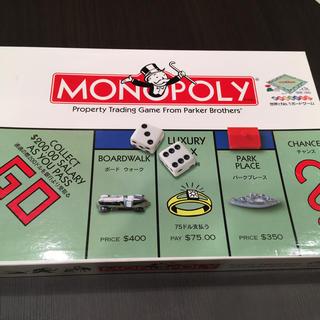 モノポリー(人生ゲーム)