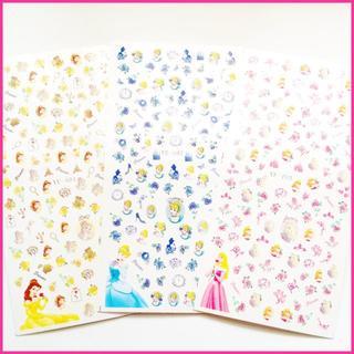 プリンセス ネイル シール 【3枚セット♡新品】ステッカー セルフ(ネイル用品)