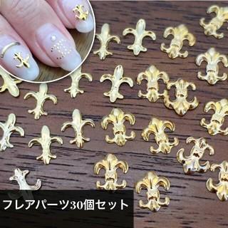 ネイル 百合 ゴールド クロムパーツ (ネイル用品)