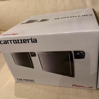 パイオニア(Pioneer)のカロッツェリア リアモニター2台セット TVM-PW900T(カーナビ/カーテレビ)