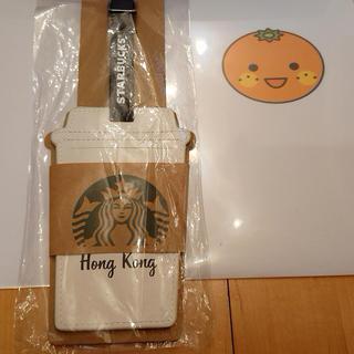 スターバックスコーヒー(Starbucks Coffee)の新品袋入り 香港スターバックス 限定ネームタグ(パスケース/IDカードホルダー)
