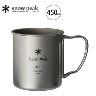 スノーピーク(Snow Peak)の新品 人気 スノーピーク チタンマグ キャンプ アウトドア ギア(食器)