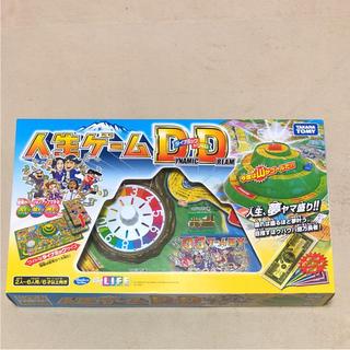 人生ゲーム DD (デラックスドリーム)(人生ゲーム)