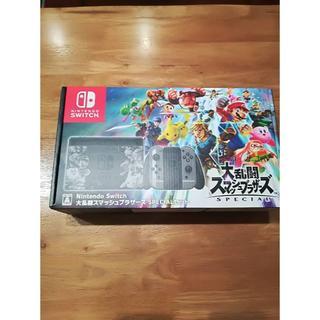 Nintendo Switch - <新品未開封・送料込>ニンテンドースイッチ 大乱闘スマッシュブラザーズセット
