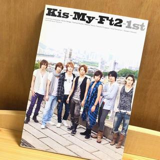 キスマイフットツー(Kis-My-Ft2)のKis-My-Ft2 写真集(アイドルグッズ)