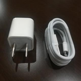 iPhone - ②iPhone SE  純正 充電ケーブル アダプター セット
