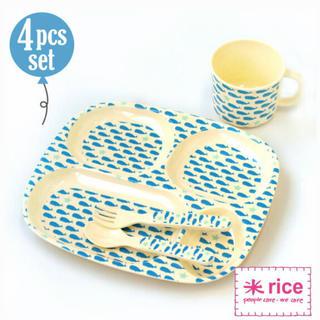ライス(rice)の良質!新品 北欧ブランド rice 子ども食器セット 正規品 送料込!(プレート/茶碗)