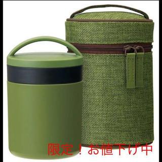保温 スープジャー 300ml 和 モダン 抹茶(弁当用品)