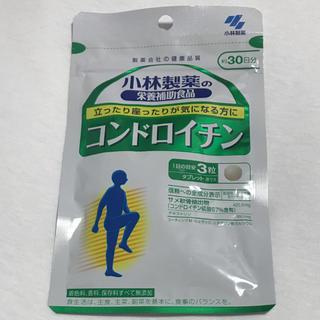 コバヤシセイヤク(小林製薬)の⭐️小林製薬 コンドロイチン サプリメント⭐️(その他)