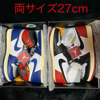 NIKE - 27cm NIKE AIR JORDAN 1 RETRO HIGH OG NRG