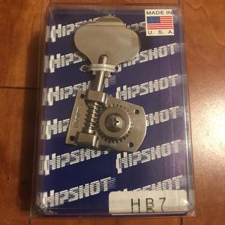 【未使用美品】HIPSHOT HB7 ベースペグ クローム(パーツ)