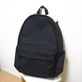 ムジルシリョウヒン(MUJI (無印良品))の肩の負担を軽くするPCポケット付 リュックサック(黒)(バッグパック/リュック)