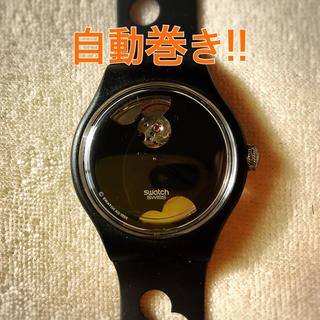 スウォッチ(swatch)の美品! swatch 自動巻き eta 裏スケ オートマチック スケルトン(腕時計(アナログ))