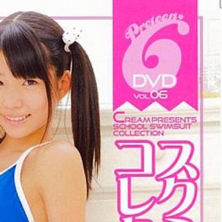 アイドル 新品DVD